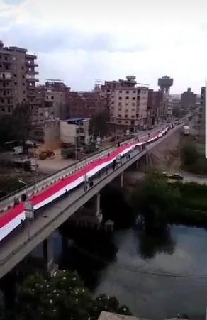 اطول علم فى مصر لدعم التعديلات بنبروه