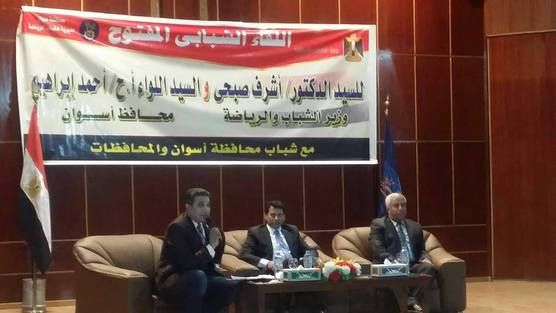 الدكتور اشرف صبحى خلال اللقاء الشبابى المفتوح بمدينة أسوان