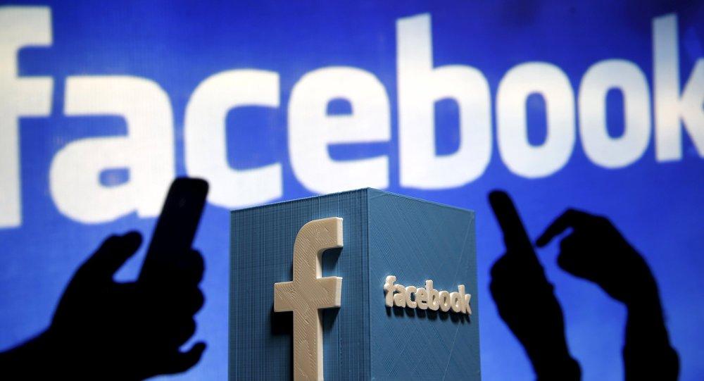 فيس بوك