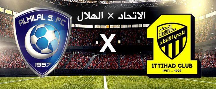 مباراة اتحاد جدة والهلال فى كلاسيكو الدوري السعودي