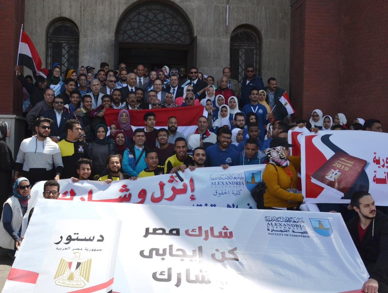 المحافظ ورئيس الجامعه بوقفة تاييد التعديلات