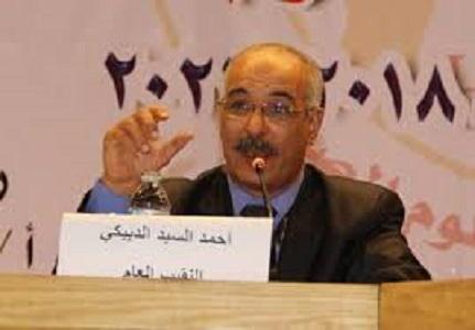 أحمد السيد الدبيكى