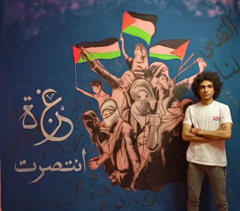 يوسف الشيخ