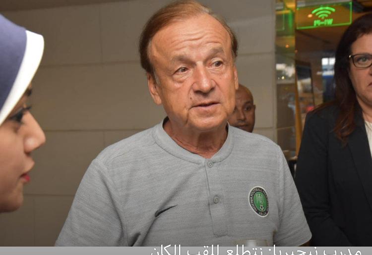 المدير الفني الالماني لمنتخب نيجيريا