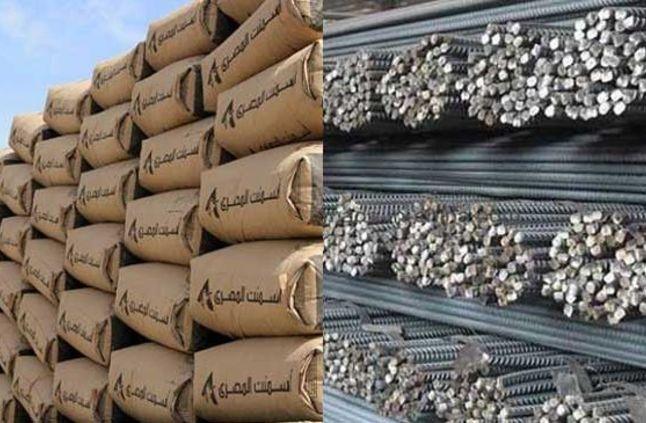 أسعار الحديد والأسمنت فى الأسواق  اليوم الأربعاء 21-8-2019
