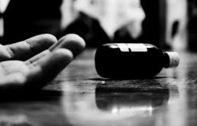 انتحار شاب بسبب الخلافات الزوجية فى الفيوم