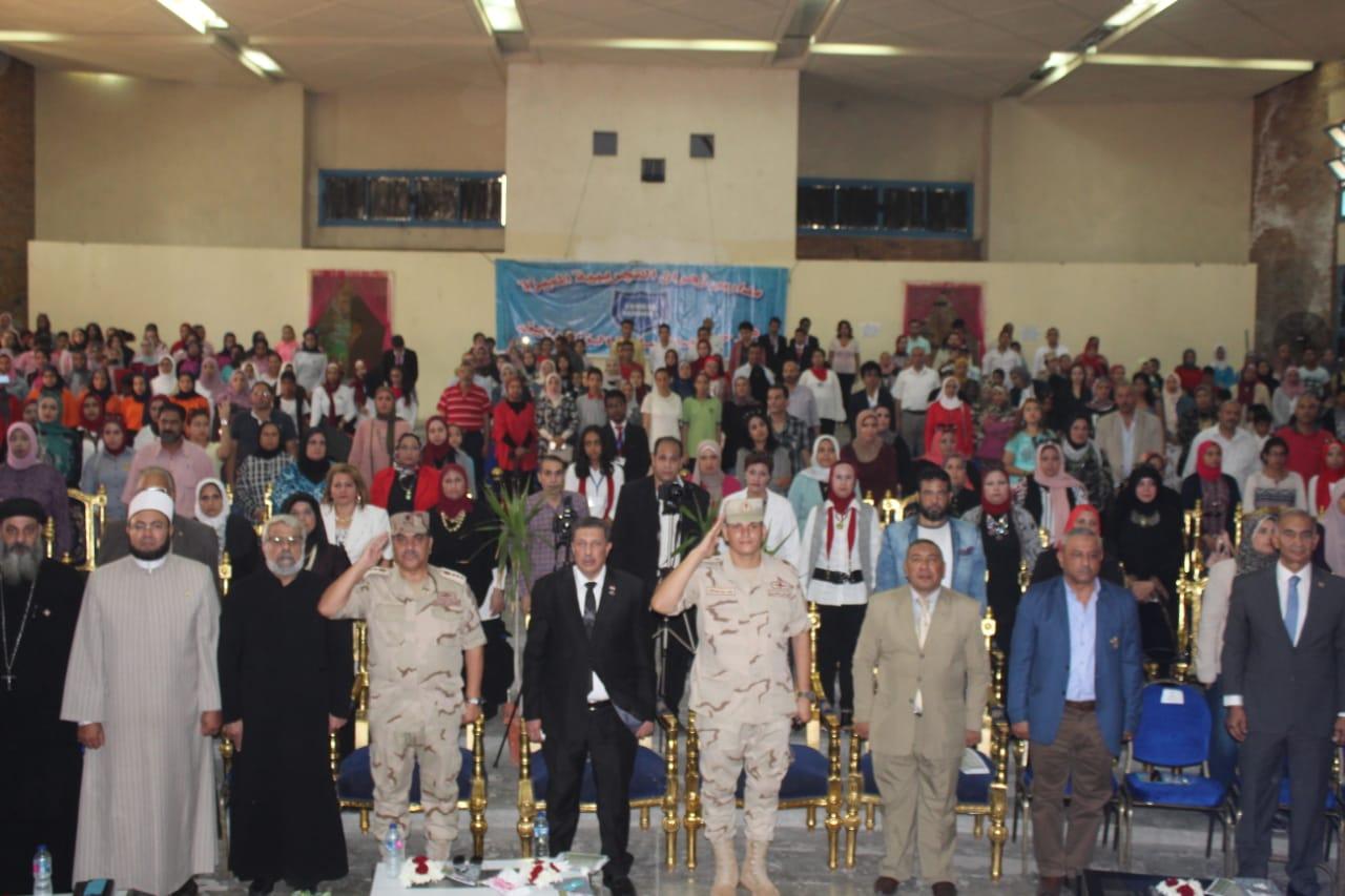 أحتفال مدارس ذهران بذكرى أكتوبر