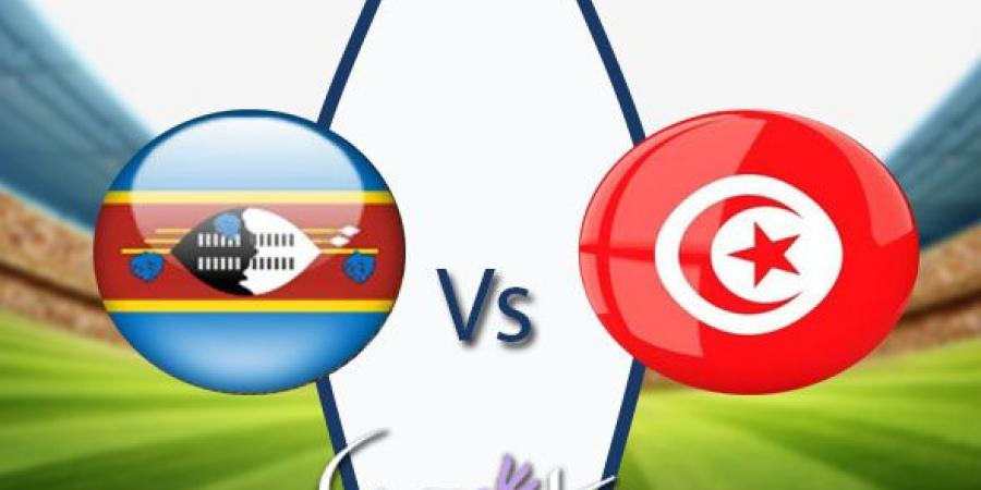 بث مباشر مباراة تونس وسوازيلاند