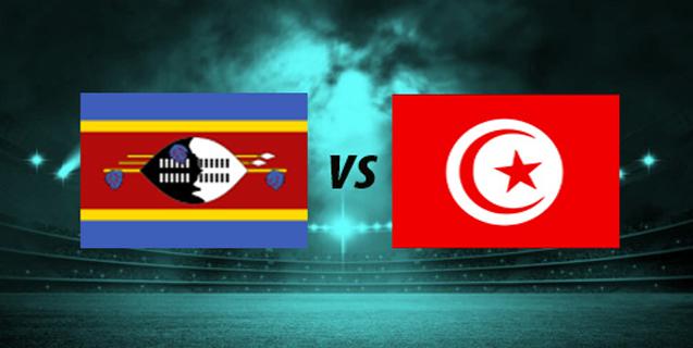 بث مباشر مباراة تونس وسوازيلاند اليوم
