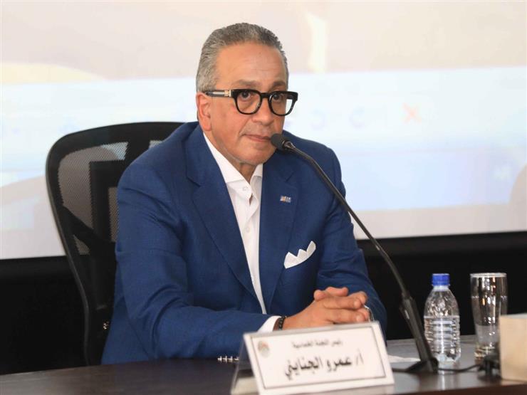 عمرو الجناينى CIB