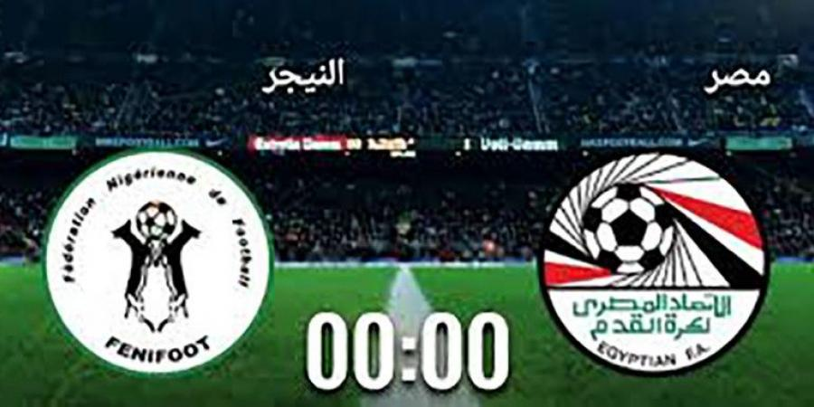 كورة ستار الآن بث حي Livehd7 مشاهده مباراة مصر والنيجر بث مباشر