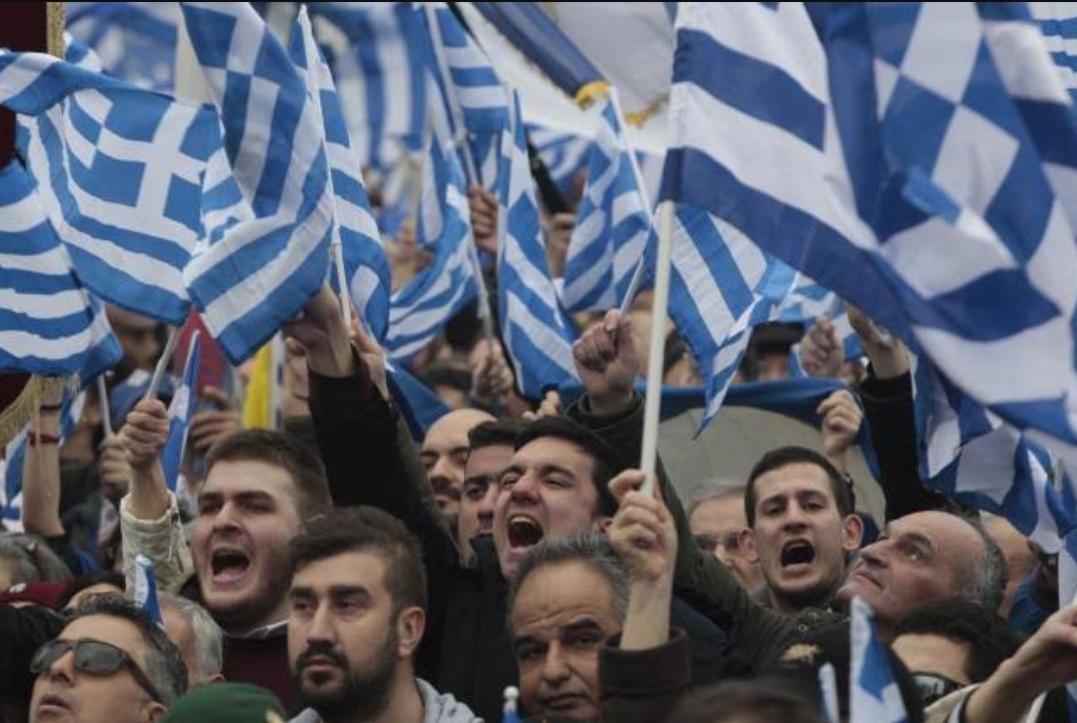احتجاجات في اليونان - ارشيفية
