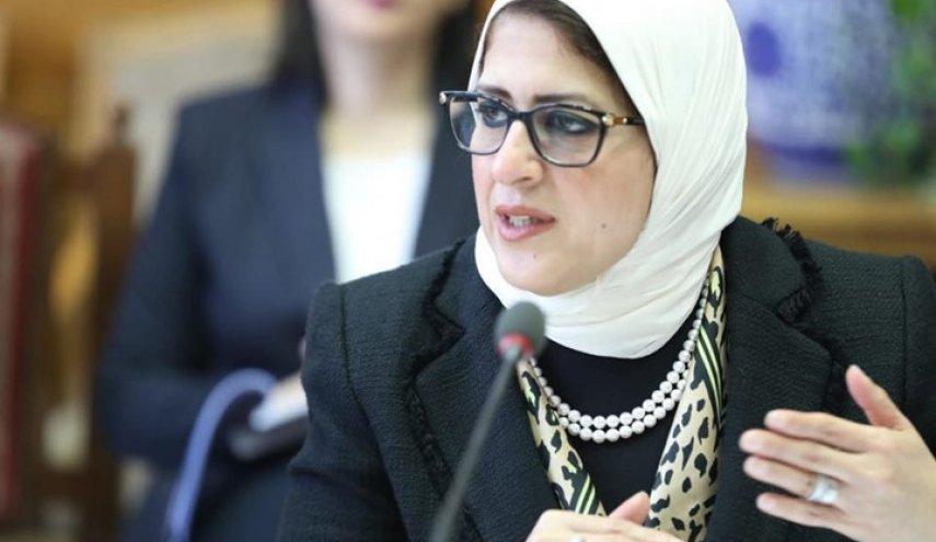 وزيرة الصحة دكتورة هالة زايد