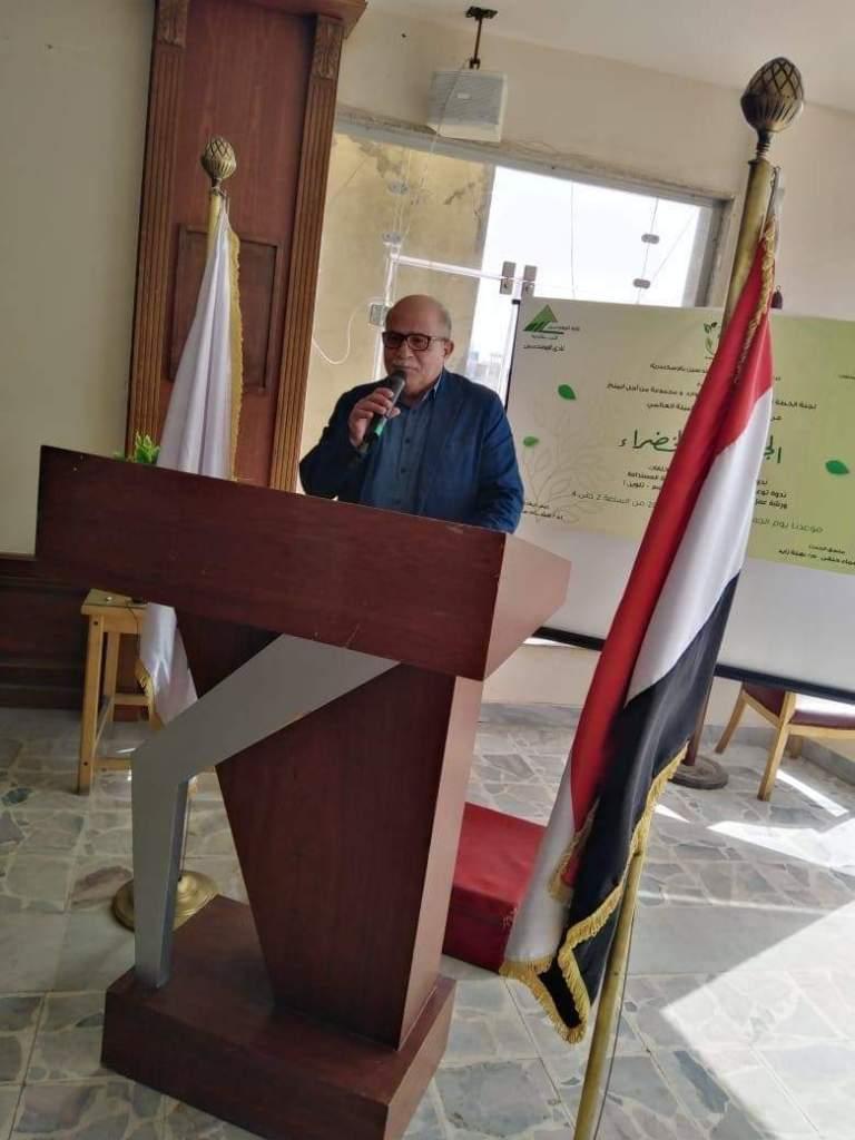 الدكتور محمد هشام سعودى