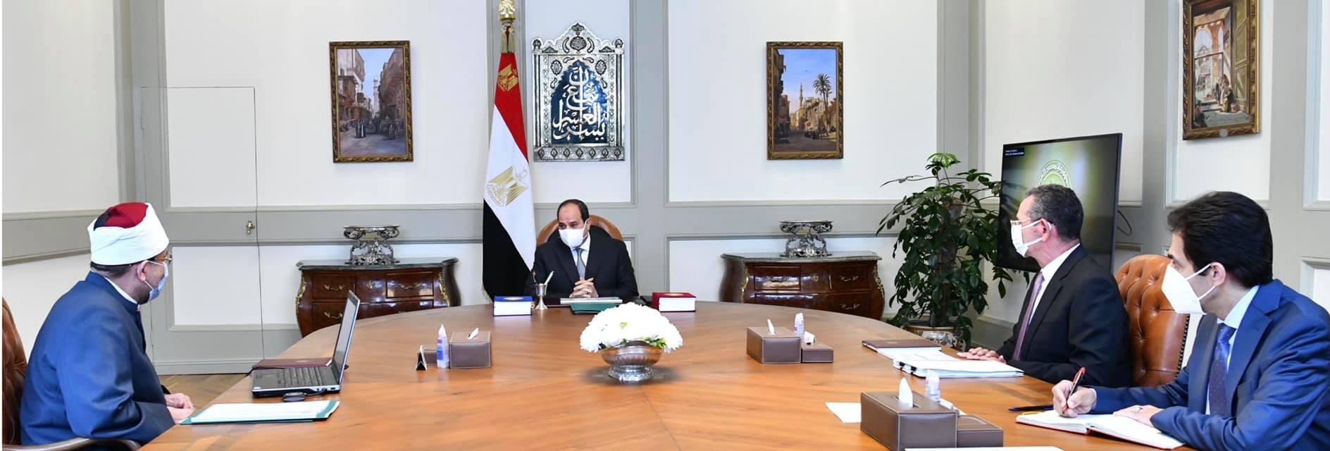 السيد الرئيس خلال الاجتماع
