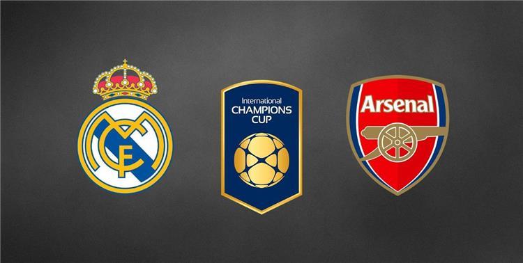 مشاهدة مباراة ريال مدريد وارسنال اليوم بث مباشر