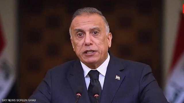 رئيس الوزراء العراقي يعلن تفاصيل اعتقال جميع منفذي