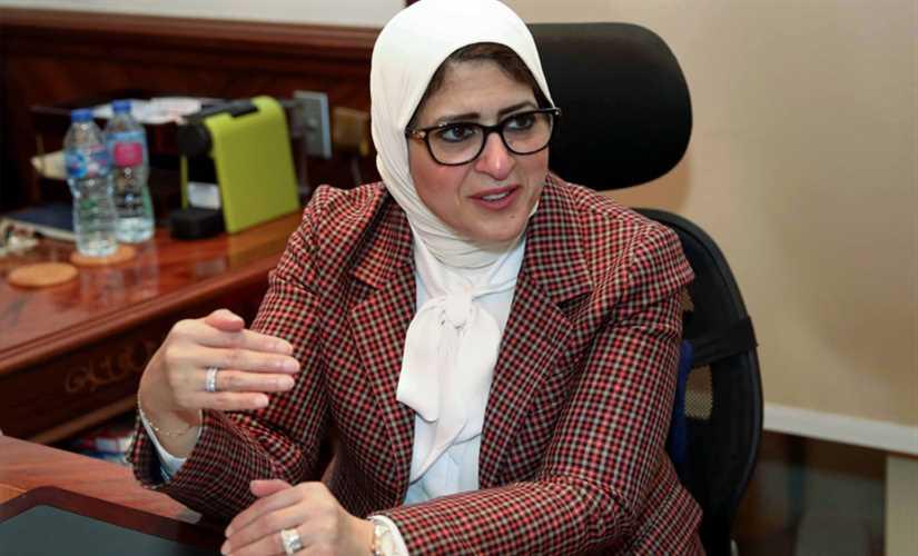 الدكتورة هالة زايد