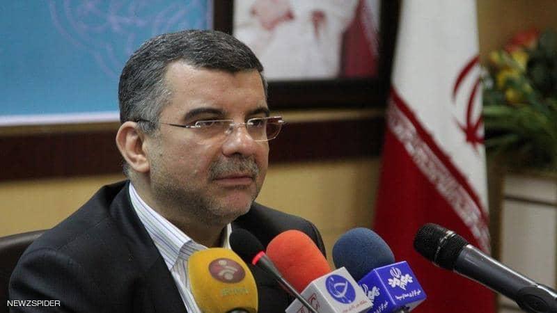 إيراج حريرجي نائب وزير الصحة الإيراني
