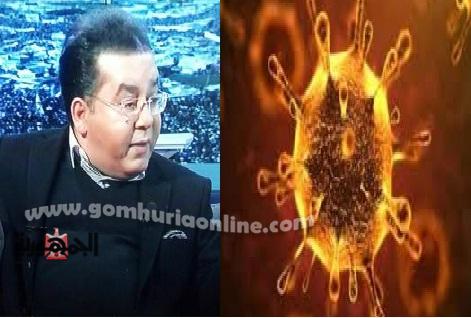 المحامى طارق محمود يقدم بلاغ ضد الارهاب ايمن نور بسبب فيروس كورونا