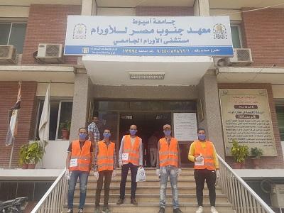 المصريين الأحرار باسيوط يوزيع كمامات وأدوات تعقيم بمعهد الاورام ومستشفى اسيوط العام