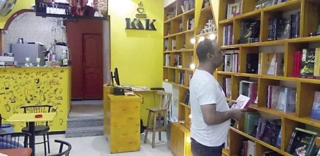 https://www.gomhuriaonline.com/Upload/News/25-8-2019_13_10_56_GomhuriaOnline_1566731456.jpg