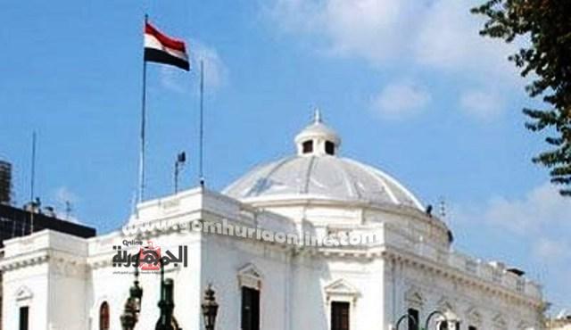 مجلس النواب المصرى