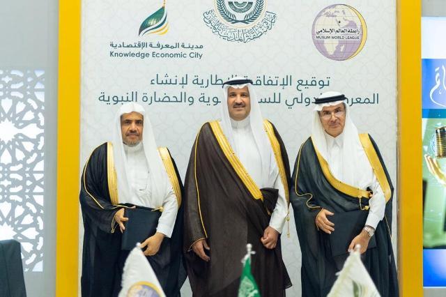 الأمير فيصل بن سلمان يرعى توقيع الاتفاقية