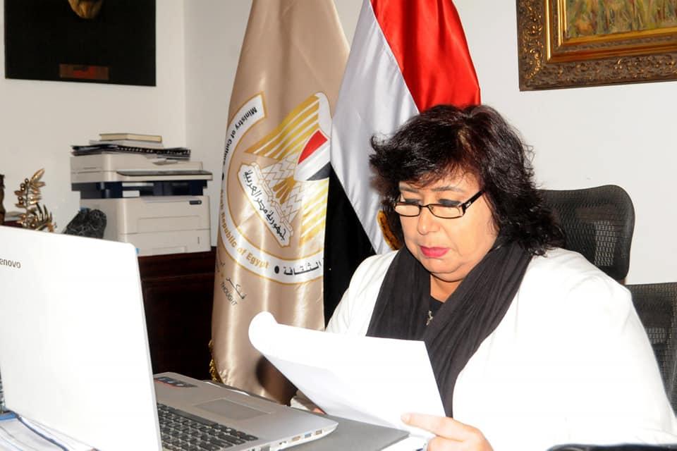 د إيناس عبد الدايم