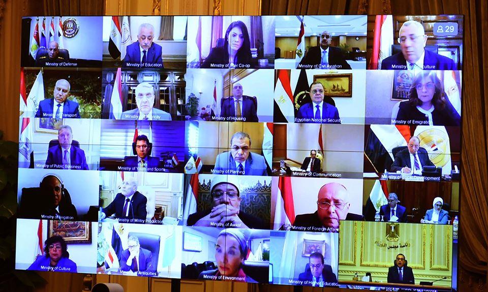 اجتماع الحكومة عبر الفيديو كونفرانس