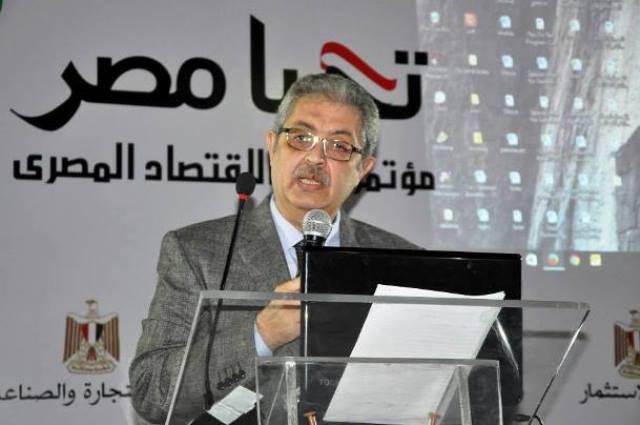 الدكتور أشرف عبد العزيز منصور.. الامين العام للاتحاد