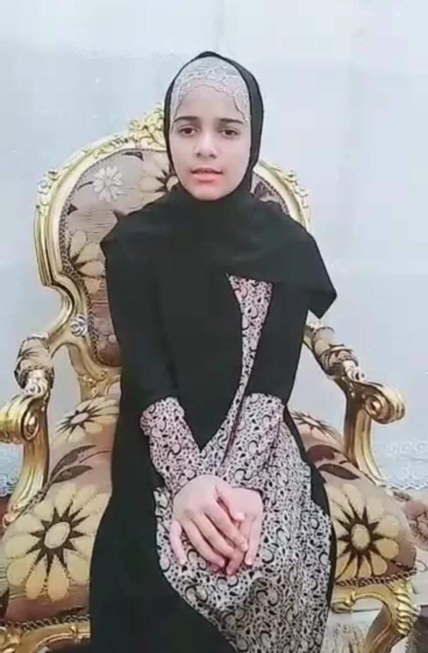 فاطمة محمد سليم