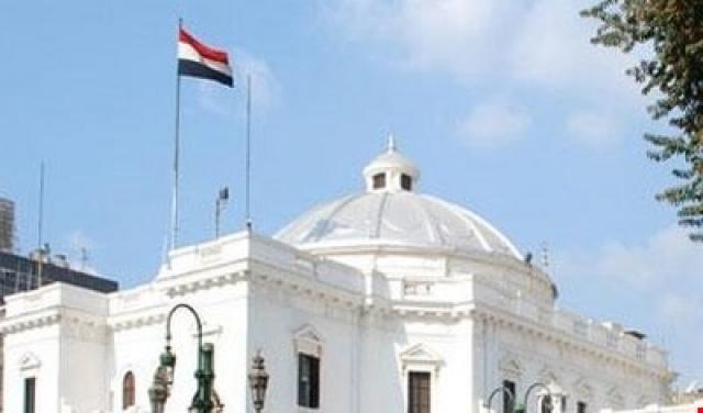 #إنتخابات مجلس النواب