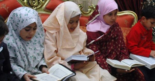 مكاتب تحفيظ القرآن الكريم