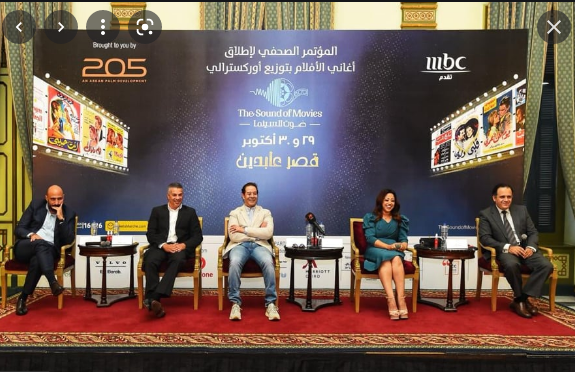 يومان وينطلق مهرجان صوت السينما بقصر عابدين