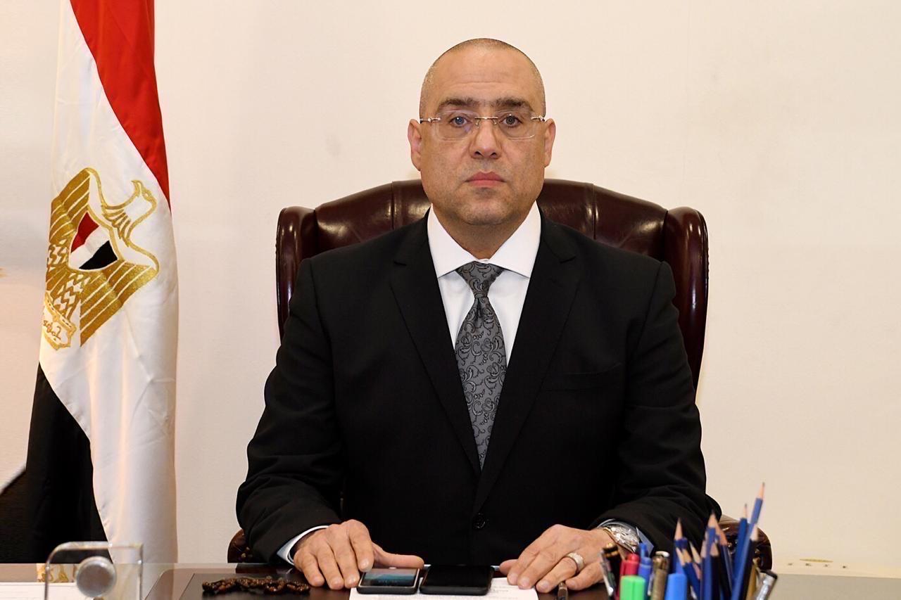 الدكتور عاصم الجزار- وزير الإسكان