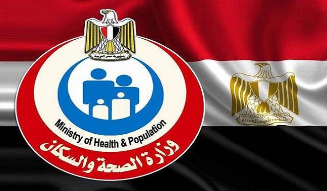 وزارة الصحة تعلن تسجيل وحجز لقاح كورونا من خلال هذا الرابط
