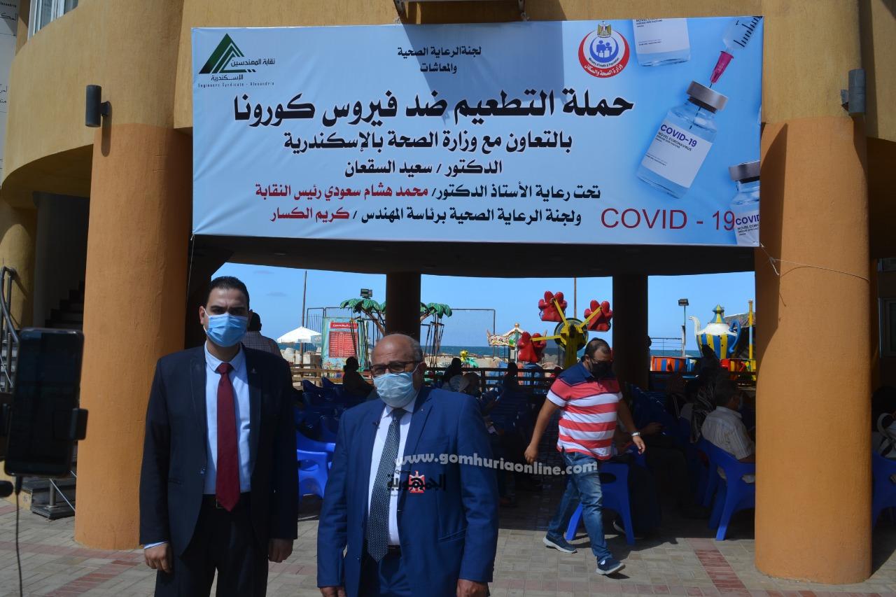 حملة تطعيم أعضاء نقابة المهندسين الفرعيه بالإسكندرية