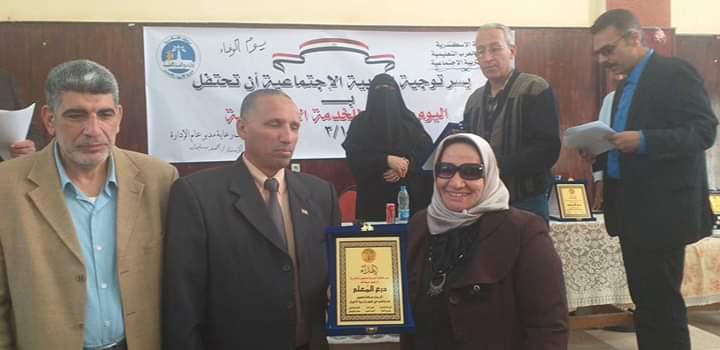 تكريم المحالين للمعاش ببرج العرب