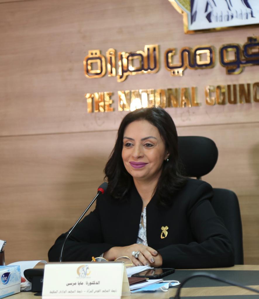 د. مايا مرسي - رئيسة المجلس القومي للمرأة