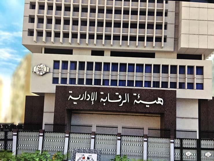 سعاد الخولى نائب محافظ الاسكندرية السابق المقبوض عليها