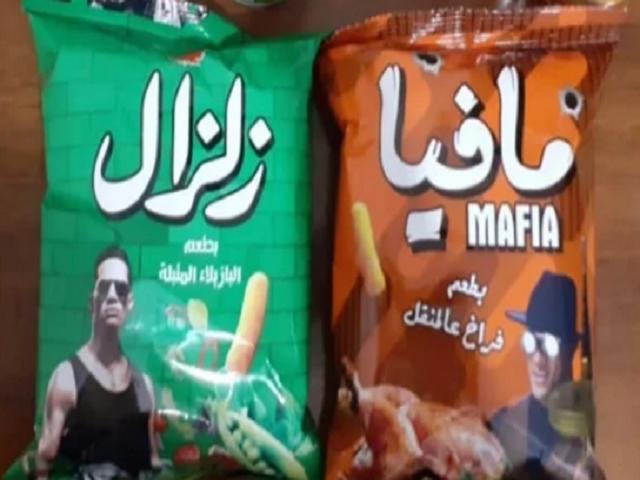 زلزال ومافيا   سناكس   محمد رمضان الأكثر مبيعأ فى فلسطين