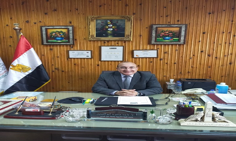 الدكتور ماجد أبو العينين عميد كلية التربية بجامعة عين شمس