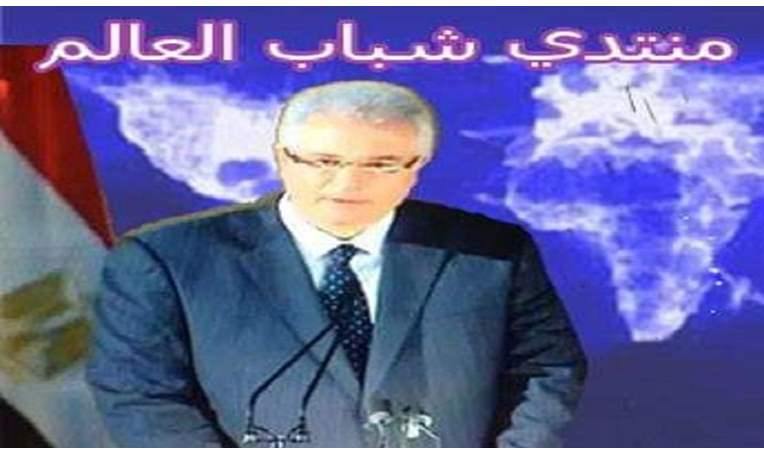 عمرو الشناوى