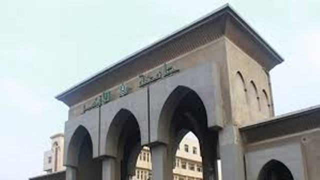 جامعة الأزهر تبدأ في عقد الاختبارات الإلكترونية بعدد من الكليات وتعلن نتائجها  -  الجمهورية أون لاي