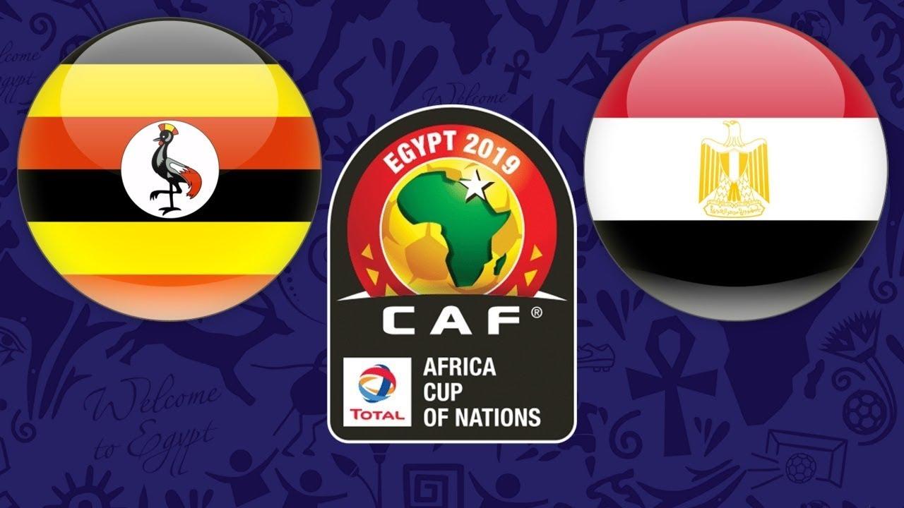 كورة لايف مباراة مصر وأوغندا اليوم مباشر كورة لايف مصر وأوغندا