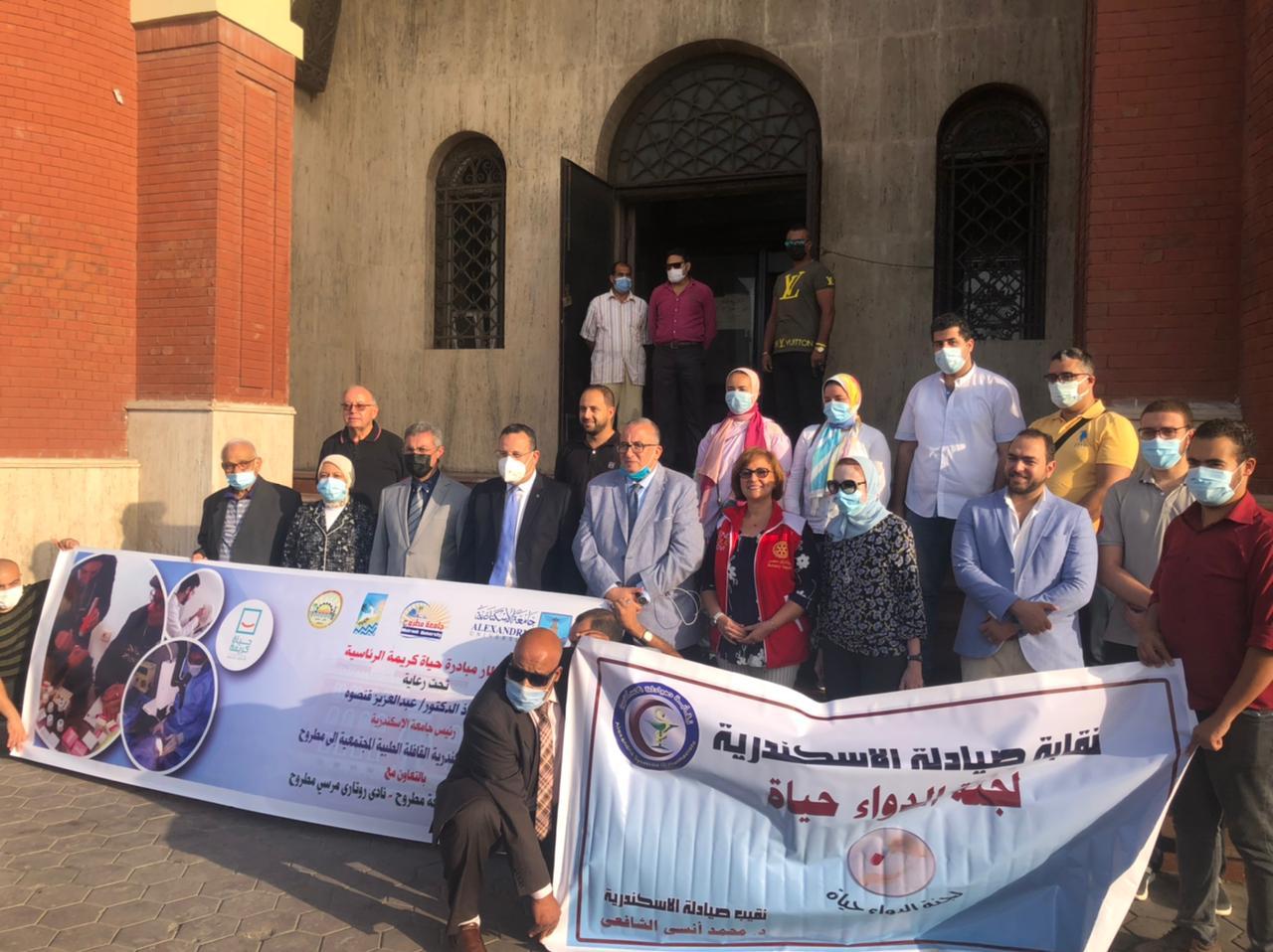 جامعة الاسكندرية تطلق قافلة طبية ومجتمعية جديدة لخدمة اهالى مطروح