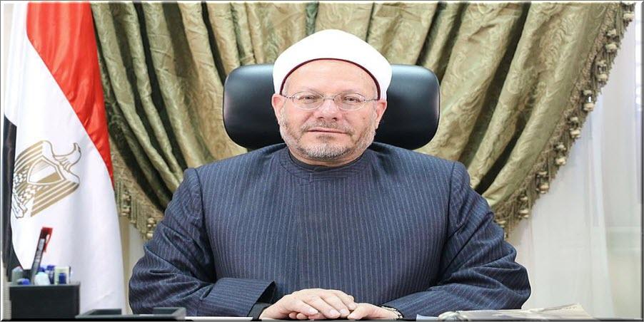 د شوقي علام مفتي الجمهورية