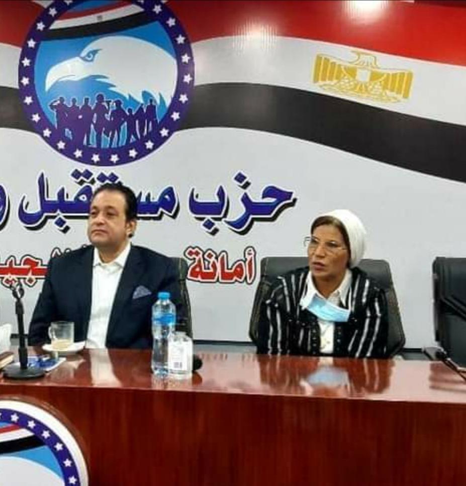 الدكتورة صبورة السيد والنائب علاء عابد