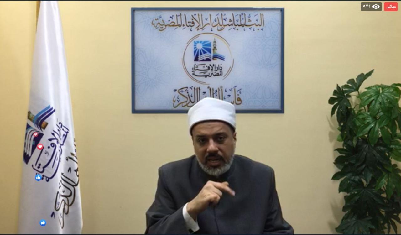 الدكتور احمد ممدوح مدير إدارة الأبحاث الشرعية وأمين الفتوى بدار الإفتاء المصرية